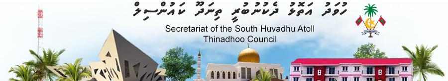 Gaafu Dhaalu Thinadhoo Council Website